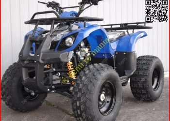 ATV Galaxy BEMI HUMMER 125 GRIZLY automatic 2018