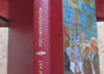 Post-Impressionism, History of Art, 1968