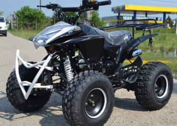 Atv Galaxy Quad R7 125cc Import germania