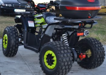 Atv Kinder Nitro 125 Roco Turbo Sport Edition RS8