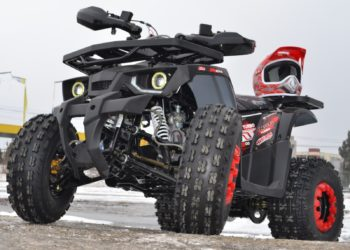Atv Kinder Nitro 125 Husky Turbo Sport Edition RS8