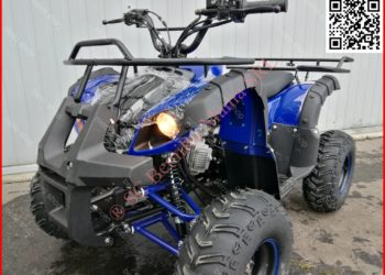 ATV BEMI 125 NEW Hummer Grizzly 2019 automatic RS7