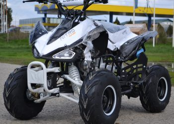 "Atv Nou 2019 Model:Speedy 125cc Anvelope(7"")"